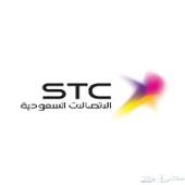 كروت شحن بيانات STC موبايلي وزين