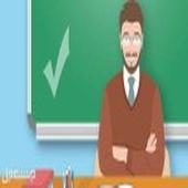 مدرس رياضيات ومتابعة تأسيس وتطوير جميع الموا
