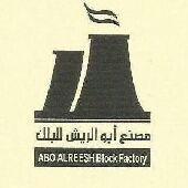 بلوك بركاني سوبر الرياض