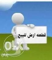 ارض في رحاب بوثيقه مساحه 750