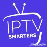 اشتراكات للقنوات IPTV المشفرة