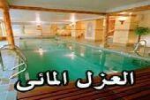 شركة فرسان النيل للنظافه العامه