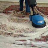 شركة تنظيف شقق فلل خزانات كنب موكيت خيم رش مب