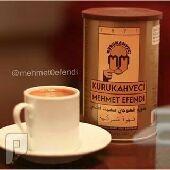 قهوة محمد أفندي التركية سعر الكرتون 210 ريال