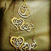 مطليات ام فهد للتصميم اسامي والعبارات