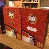 قهوة محمد أفندي وقهوة أرطغرل التركية