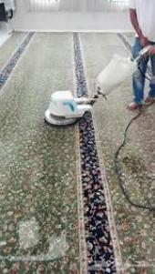 شركة تنظيف شقق فلل بيوت غسيل كنب موكيت مجالس
