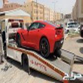 سطحه داخل وخارج الرياض اسعار تبدأ من 80ريال و