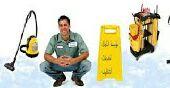 شركة مكافحة حشرات و رش مبيدات وتنظيف المجارى