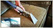 شركة تسليك مجارى شفط بيارات نفخ وتنظيف منازل