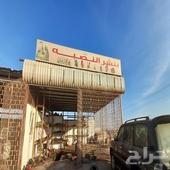 بنشر للايجار في محطة الجزيرة املج النصبة