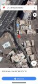 ارض للبيع في مكة المكرمة