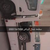 سطحه شمال الرياض العقيق الصحافة القيروان ملقا