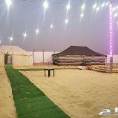 مخيم للايحار اليومي
