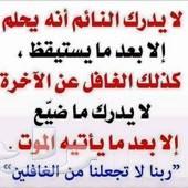 كامري 2014مشكله ابي تفيدوني