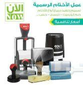 مطابع توليب العربية