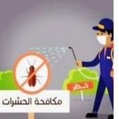 مكافحة حشرات ورش موبيدات