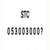 رقم مميز للبيع ( STC )