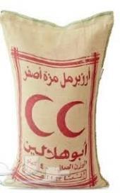 أرز الشعلان ابو هلالين 40 كيلو باي كمية