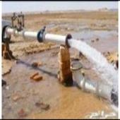 كشف مياه الأبار الإرتوازية