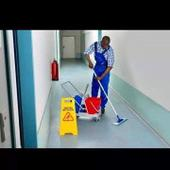 شركه تنظيف