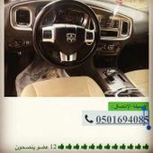 تعليم قيادة ل سواقين الجدد سعوديين ومقيمين