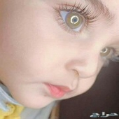 مقيم يمني في الرياض