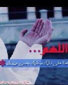 السلام علي م  اخواني اريد2 معلمين بوفيه جميع
