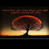 تمديد زيارة يمني سوري تجديد عوايل عمار كبيرة