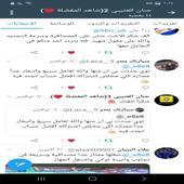 رسيفر سبورت اردني جديد
