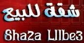 مكة المكرمة   حي الزايدي