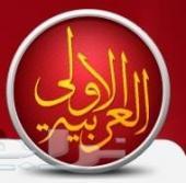 شركة كشف تسربات المياه غرب الرياض 0555717947 شركة كشف تسربات المياه حي الشفا وحي بدر وحي الفواز وحي