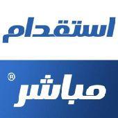 استقدام جميع العماله المصريه