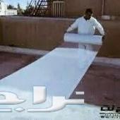 عزل اسطح وخزانات و مسابح وحمامات كشف تسربات ا