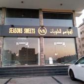 محلات اللاجار في حي الروابي مخطط بن لادن جديد