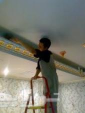 شركة تنظيف منازل باابها وخميس مشيط تعقيم كامل