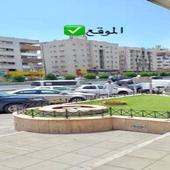 جده حي مشرفه تقاطع الستين مع محمد الطويل مقابل البيك (