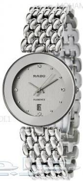 طقم ساعات رادو rado اصليه من الوكيل الحمادي