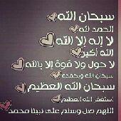 سعودة