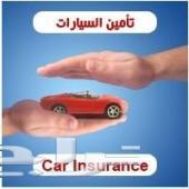 تامين سيارات رخيص