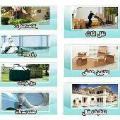 شركة تنظيف منازل تنظيف شقق  تنظيف كنب سجاد رش