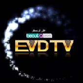 أشتراك EVDTV لرسيفرات بي اوت كيو beoutq