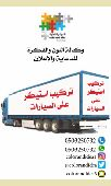دعاية وإعلان الرياض