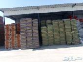 منطقة الرياض