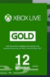 اشتراكات للبيع  Xbox one live