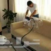 شركة تنظيف الكنب منازل بالمدينة المنورة