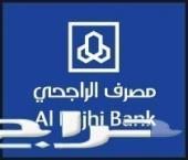 عروض رمضان كامرى GLX فل كامل 2017 سعودى