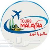 عروض شهر العسل في جنه الله بالارض ماليزيا