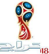 لمشاهدة كأس العالم وجميع القنوات iptv