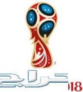 قنوات مباريات كاس العالم  وكل قنوات العالم ip